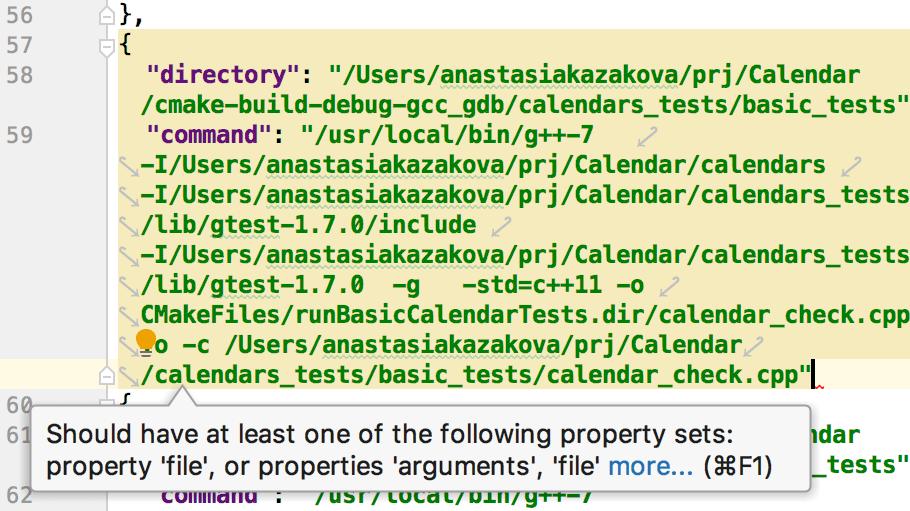 Compilation database validation